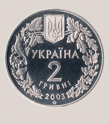 Монеты Украины из драгоценных cплавов